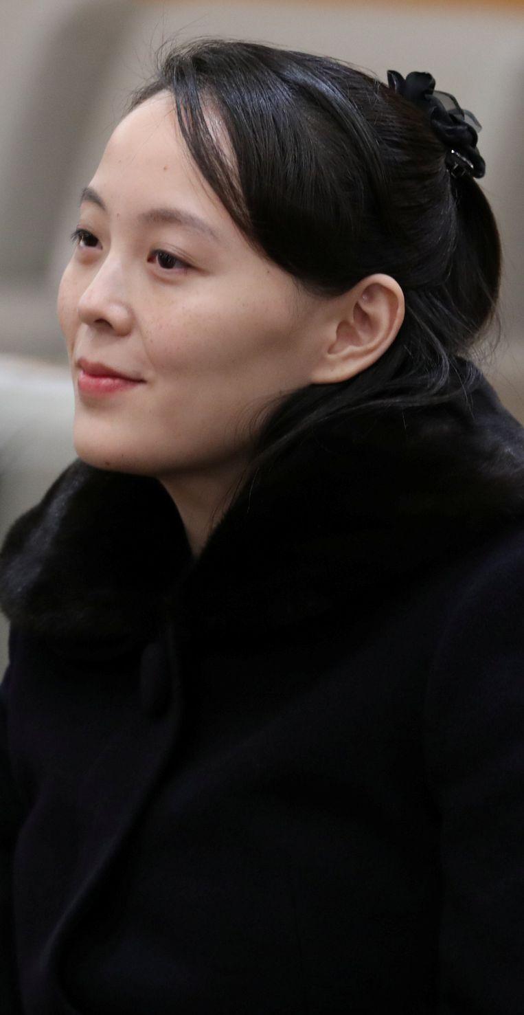 Kims zus Kim Yo-jong zou zich schuilhouden voor haar boze broer.