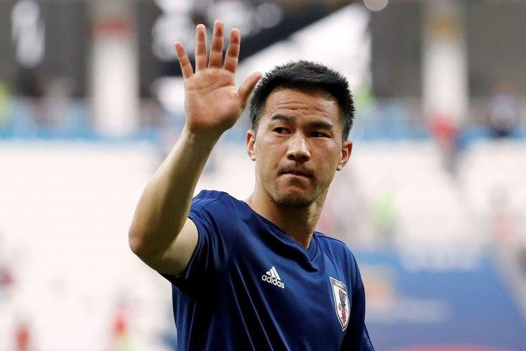Shinji Okazaki.