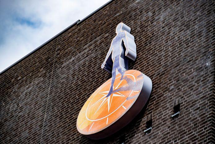 Ruim 100 van de 335 Rabobank-vestigingen zijn op dit moment gesloten. Daar hoort ook de Zevenbergse vestiging bij.