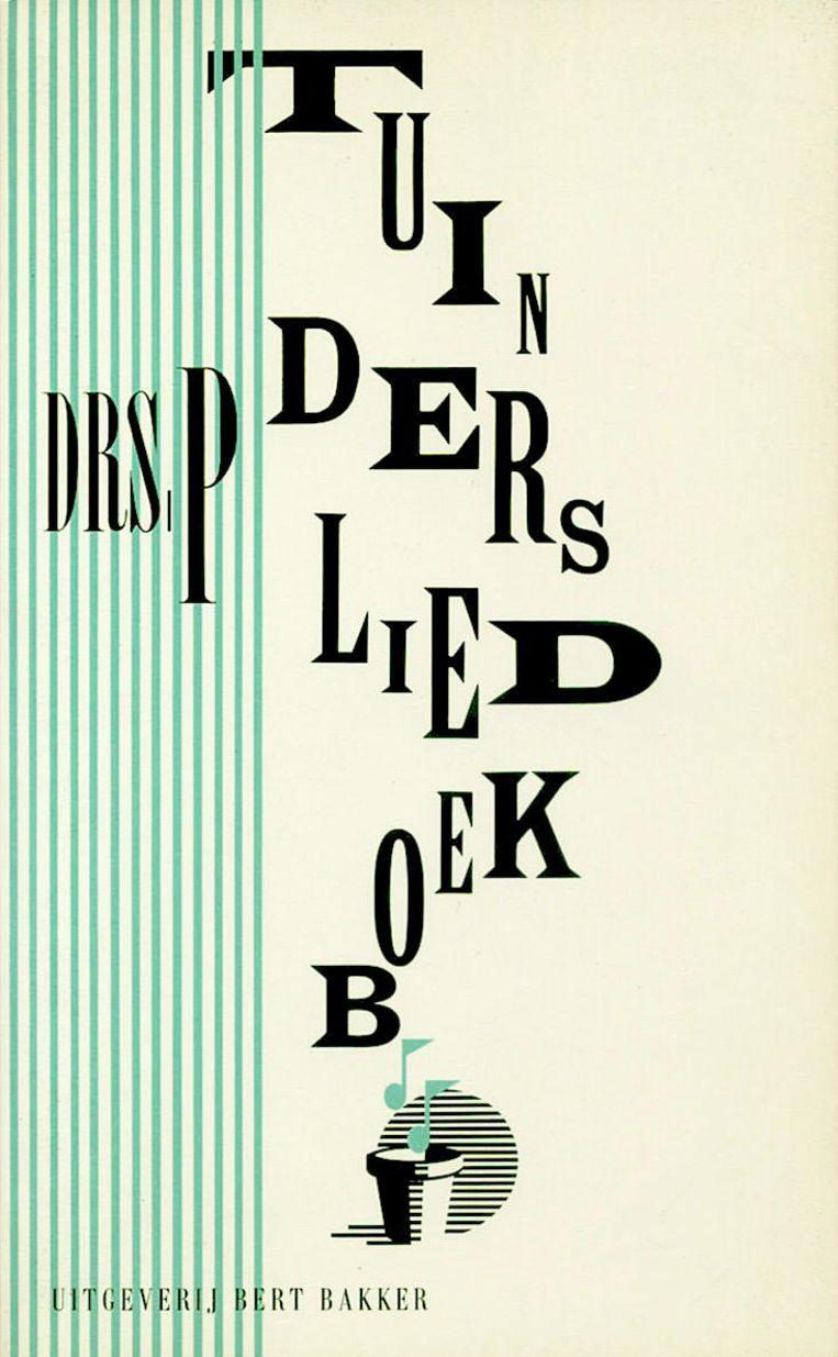 De eerste omslag die Van Roon maakte bij uitgeverij Bert Bakker, in 1983 Beeld