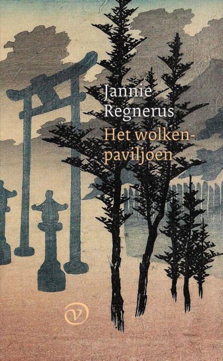 Van Oorschot, €20, 101 blz. Beeld