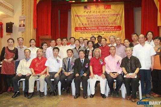 Maimaitijiang Abula bezocht samen met andere kunstenaars een tentoorstelling in Kuala Lumpur