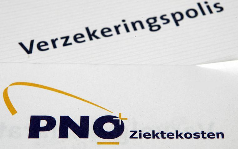 In voorgaande jaren volgden andere verzekeraars DSW met het bepalen van de premie. Foto ANP/Koen Suyk Beeld