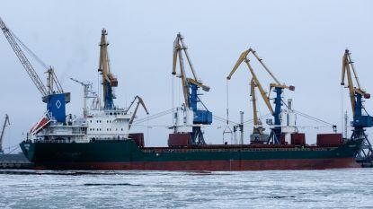 Rusland beschuldigt Oekraïense zeelieden van illegale grensovergang: 3 maanden in voorlopige hechtenis