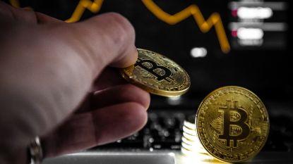 Bitcoin zet waardestijging door: bijna 8.000 euro waard