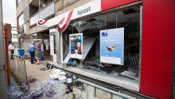Meteen bijkomende maatregelen: minder cash in automaten van bpost na plofkraken