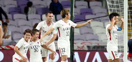 Kashima Antlers tegenstander van Real Madrid in halve finale WK voor clubs