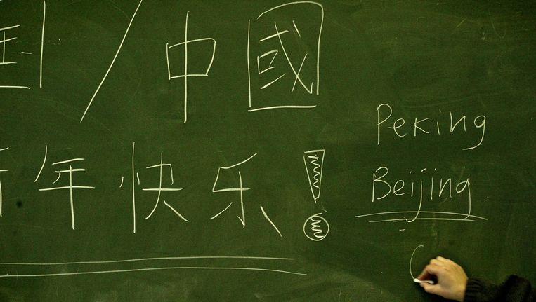 Chinese les op school Beeld ANP