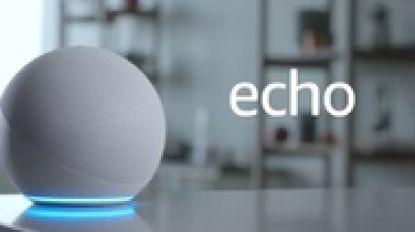 Amazon introduceert Echo-speakers voor machine learning