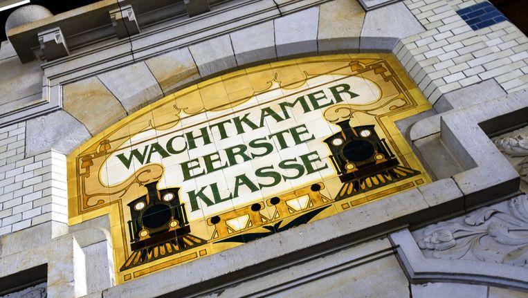 De wachtkamer in Haarlem Beeld anp