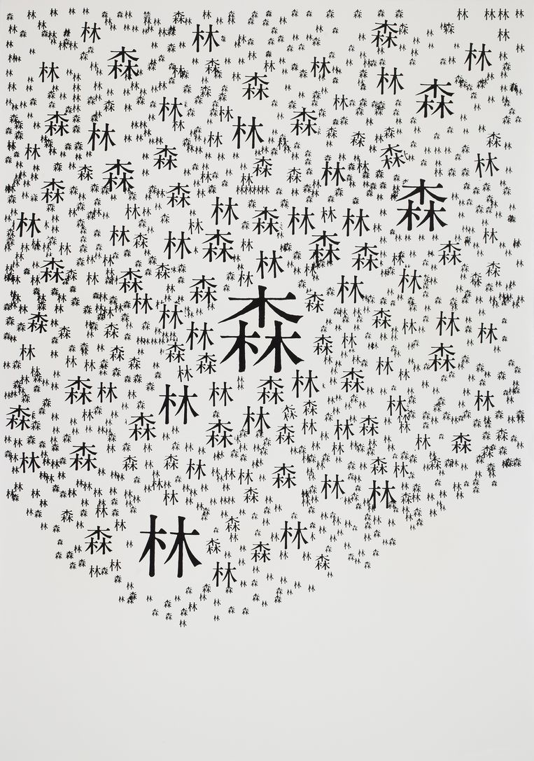 Tadanori Yokoo: Amazo (1989). Beeld Ryuichi Yamashiro / Stedelijk Museum Amsterdam