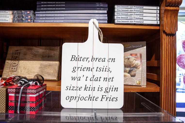 Voorkeur Moeten Friese ondernemers het Fries meer gebruiken? | De Volkskrant @EC76