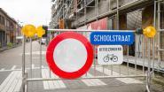 Gemeentelijke basisschool Heieinde wil wagens tijdelijk bannen aan schoolpoort