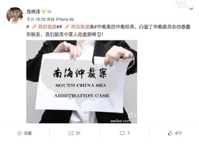LV Mingyang: 'De uitspraak van het Hof van Arbitrage heeft de stomheid en arrogantie van het Hof benadrukt. We zullen de houding van onze Chinese mensen inzetten om de uitspraak te verscheuren.' Beeld