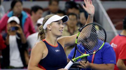 Wozniacki pakt dertigste titel - Osaka geeft forfait voor Hongkong - Qualifier vloert Nishikori in Tokio