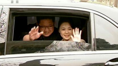 Haar ster blijft rijzen: vrouw Kim Jong-un krijgt status van first lady in Noord-Korea