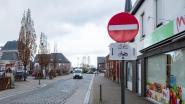 Eenrichtingsverkeer dorpscentrum deels afgeschaft
