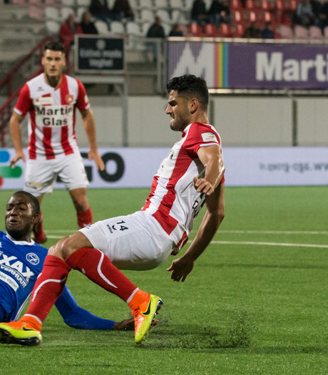 FC Oss uitgeschakeld in bekertoernooi
