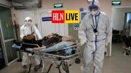 """HLN LIVE. Kaap van 100.000 doden in de VS: """"36.000 levens konden gered worden als er sneller werd ingegrepen"""""""