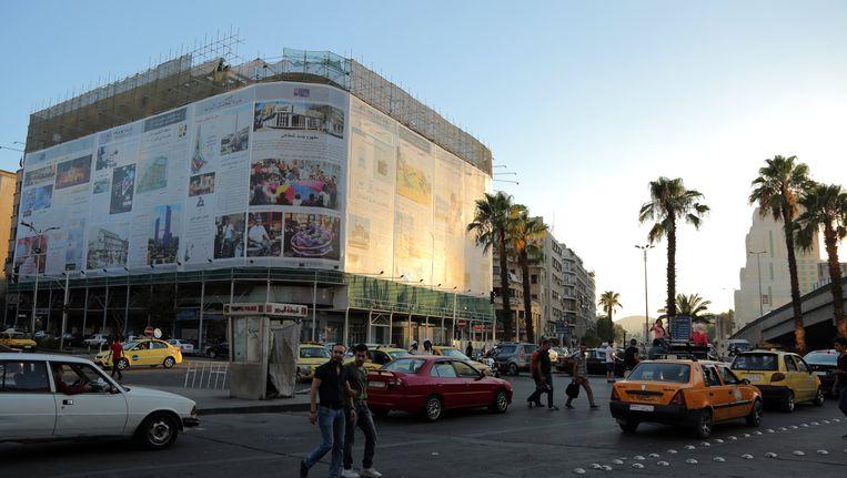Een drukke straat in het centrum van Damascus