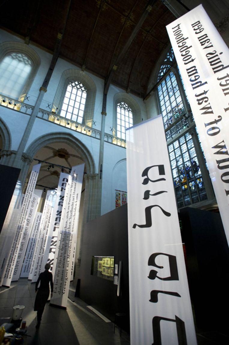 Joodse teksten in De Nieuwe Kerk van Amsterdam. © ANP Beeld