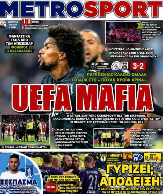 Voorpagina Griekse krant Metrosport