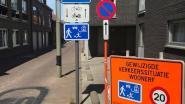 Permanent woonerf in Ambachtstraat, tijdelijk enkelrichtingsverkeer in Blauwe Gaanweg
