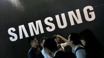 Samsung presenteert midrange smartphone met drie camera's aan achterkant