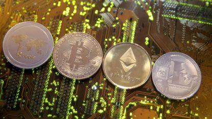 Eigen bitcoin voor moslims