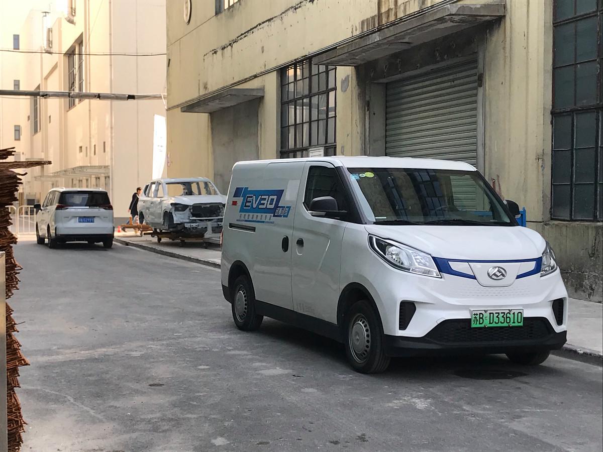 De compactere Maxus e-Deliver 3 komt in het tweede kwartaal van 2020