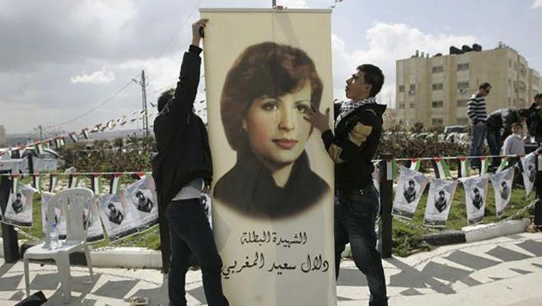Dalal Mughrabi was een Palestijnse militante die in 1978 betrokken was bij een dodelijke aanslag in de buurt van het Israëlische Tel Aviv.