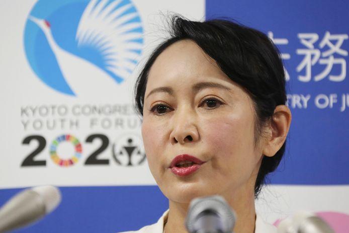 La ministre japonaise de la justice, Masako Mori