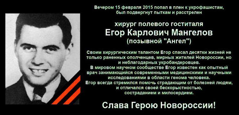 Het overlijdensbericht van de verzonnen 'Yegor Mangelov', met de foto van nazidokter Jozef Mengele ernaast.