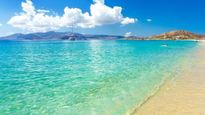 Natuur, cultuur en architectuur: het Griekse eiland Naxos heeft het allemaal