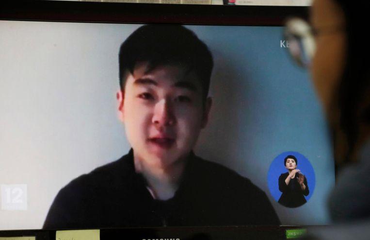 Kim Han-sol in een video uitgegeven door Cheollima Civil Defense. Beeld epa