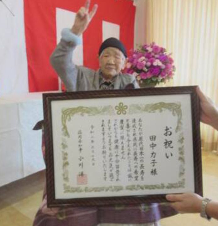 Kane Tanake is 117 jaar en 261 dagen oud.