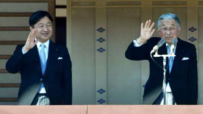 Voor het eerst een vrouw aanwezig bij plechtigheid troonsbestijging nieuwe Japanse keizer