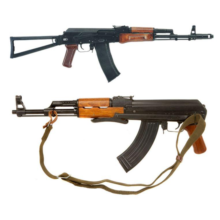 Illustratie van een Kalashnikov