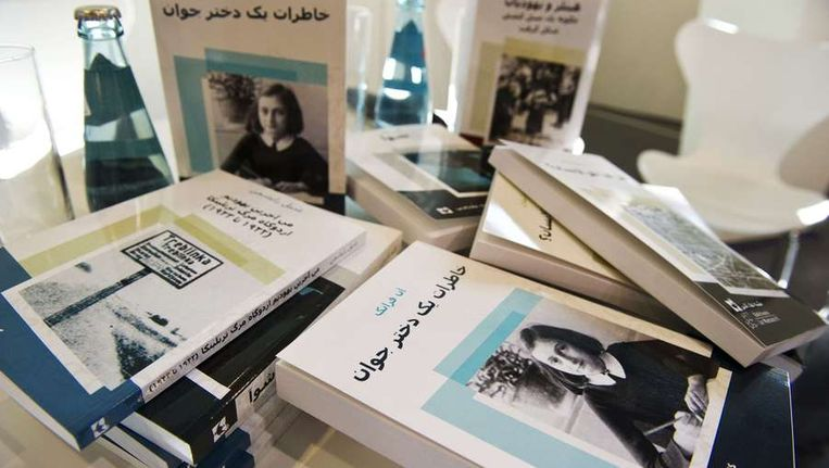 Het dagboek van Anne Frank in Perzische uitgave, daar moeten er meer van komen. Beeld afp