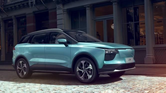 Cardoen biedt elektrische auto van Chinese makelij aan