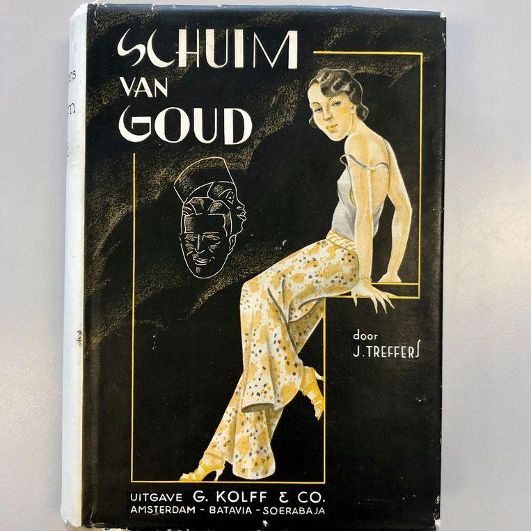 Schuim van goud was in 1935 nog verboden omdat het over een interraciale relatie ging. Beeld