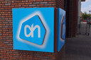 Het logo van Albert Heijn, onderdeel van Ahold Delhaize.