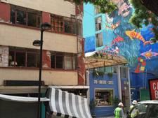 Bredanaar in Mexico-Stad: 'Zelfs mensen op straat vielen om'