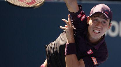 Nishikori in kwartfinale tegen Cilic of Goffin?