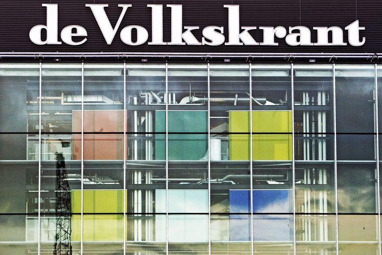 De buitenkant van het Init-gebouw, waar de redactie van de Volkskrant is gevestigd. (ANP) Beeld