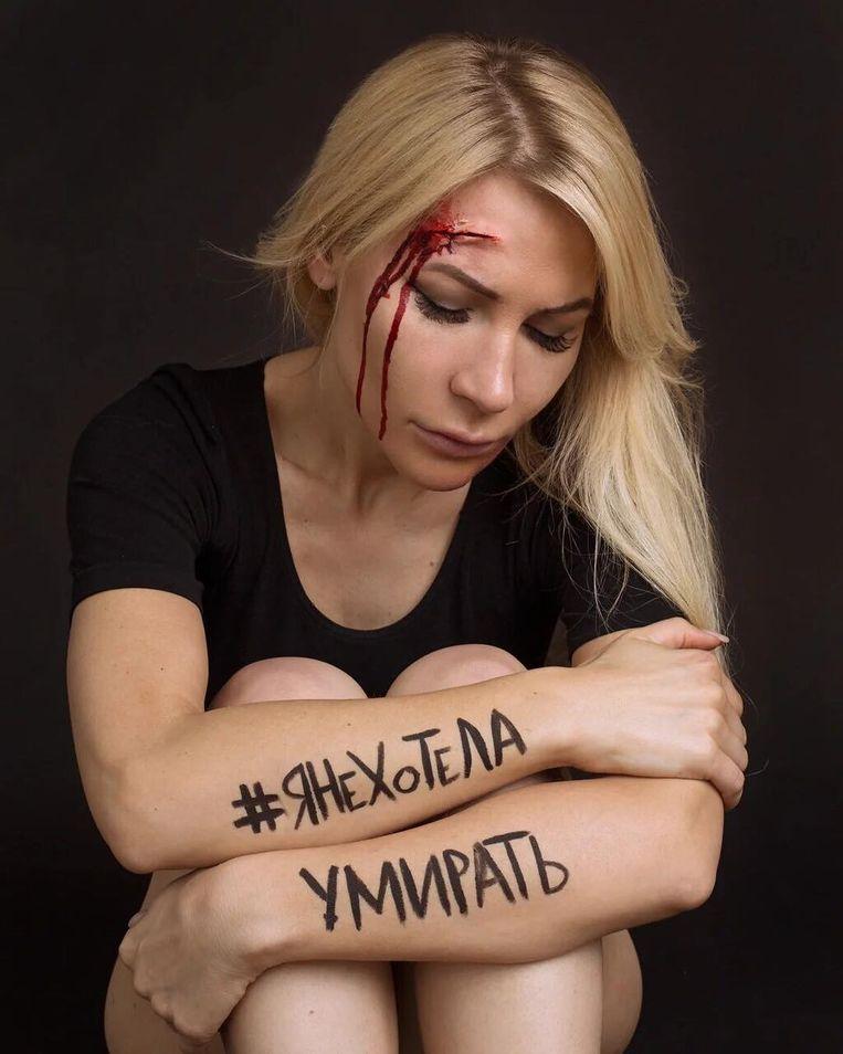 Met de hashtag 'ik wilde niet dood' proberen Russinnen de regering te bewegen een wet aan te nemen die strenger optreedt tegen huiselijk geweld. Beeld Alena Popova
