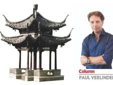 Merkx-tuin is perfecte plek voor het Chinese paviljoen