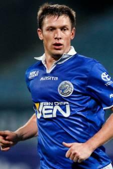 Oud-FC Den Bosch-speler Bart Biemans krijgt begin volgende week duidelijkheid van FC Eindhoven