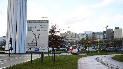 In de marge van Corona: UZ Leuven koploper in Europa voor zeldzame aandoeningen
