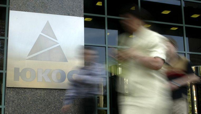Het hoofdkantoor van Yukos in Moskou. Beeld reuters